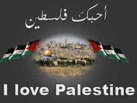 فلسطين إسطورة يكتبها التاريخ Ilovepalestine1