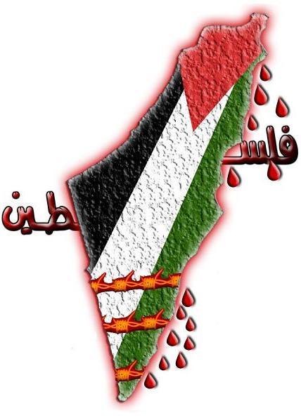 كلمات من قلبي الى فلسطين palestine.jpg