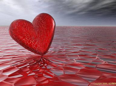قلب مكلوم